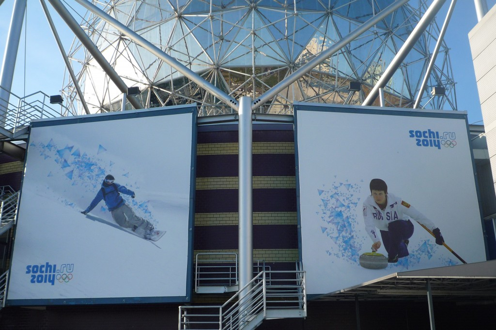 Sochi 2014 banners on Sceince World during the 2010 Winter Olympics