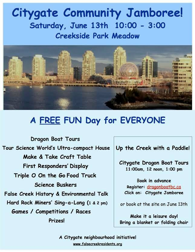 Creekside Park Party by False Creek Residents Association